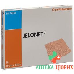 Jelonet Paraffingaze 10смx10см 10 штук