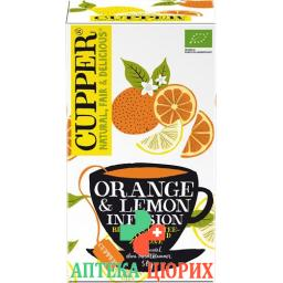 CUPPER ORANGE+ZITRON TEE BIO