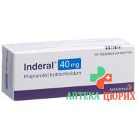Индерал40 мг 150 таблеток
