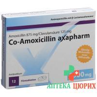 Ко-Амоксициллин Аксафарм 1000 мг 12 таблеток покрытых оболочкой