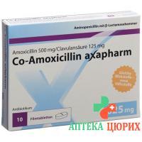 Ко-Амоксициллин Аксафарм 625 мг 20 таблеток покрытых оболочкой
