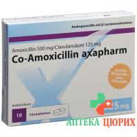 Ко-Амоксициллин Аксафарм 625 мг 10 таблеток покрытых оболочкой