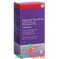 Аугментин Дуо порошок для приготовления суспензии 457 мг флакон 70 мл
