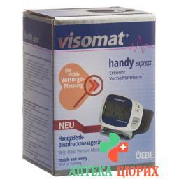 VISOMAT HANDY EXPR BLUTDRUCKME