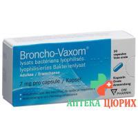 Бронхо-Ваксом для взрослых 30 капсул