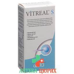 Витреал С офтальмологическая суспензия 4% флакон 2 мл