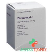 Дистраневрин 300 мг 25 капсул