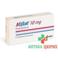 Максалт 10 мг 6 таблеток