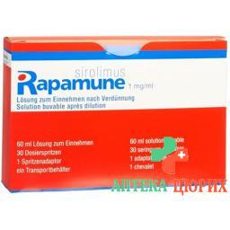 Рапамун пероральный раствор 1 мг/млфлакон 60 мл
