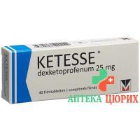 Кетесс 25 мг 40 таблеток покрытых оболочкой