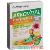 Арковитал Чистая энергия ИммуноПлюс натуральный мультивитаминно-минеральный комплекс 30 таблеток
