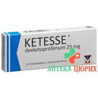Кетесс 25 мг 20 таблеток покрытых оболочкой
