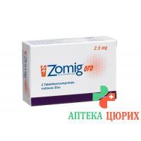 Зомиг Oрo 2,5 мг 12 лингвальных таблеток