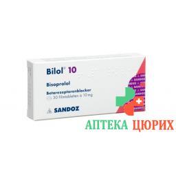 Билол 10 мг 100 таблеток покрытых оболочкой