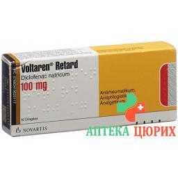 Вольтарен Ретард 100 мг 10 драже