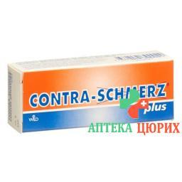 Contra Schmerz Plus 10 таблеток