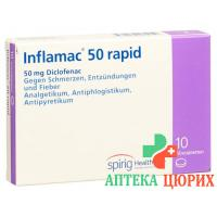 Инфламак 50 Рапид 50 мг 10 таблеток покрытых оболочкой
