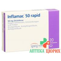 Инфламак 50 Рапид 50 мг 20 таблеток покрытых оболочкой