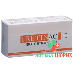 Третинак 10 мг 100 капсул