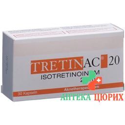 Третинак 20 мг 30 капсул