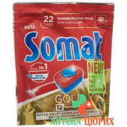SOMAT TABS GOLD