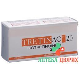 Третинак 20 мг 100 капсул