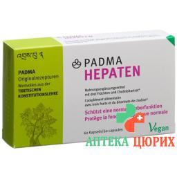Падма Гепатен 60 капсул