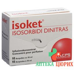Изокет инфузионный концентрат 10 мг / 10 мл 10 ампул по 10 мл