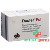 ДуоферФол 100 таблеток покрытых оболочкой