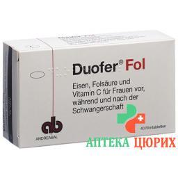 ДуоферФол 40 таблеток покрытых оболочкой
