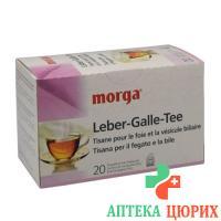 Морга чай для желчного пузыря и печени 20 пакетиков