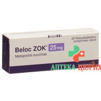 Белок ЗОК 25 мг 100 ретард таблеток