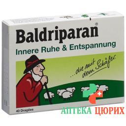 Балдрипаран 40 драже