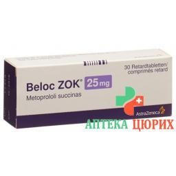 Белок ЗОК 25 мг 30 ретард таблеток