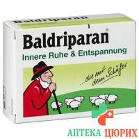 Балдрипаран 100 драже