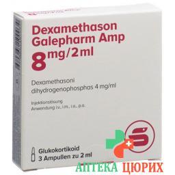 Дексаметазон Галефарм раствор для инъекций 8 мг / 2 мл 3 ампулы по 2 мл