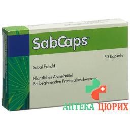 Сабкапс 50 капсул