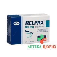 Релпакс 80 мг 6 таблеток покрытых оболочкой