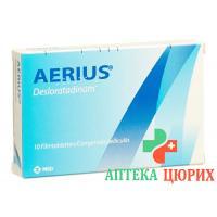 Эриус 5мг 10 таблеток покрытых оболочкой