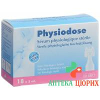 Physiodose Physiologische раствор 18x 5мл