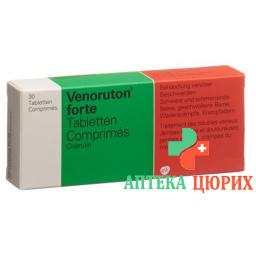 Венорутон Форте 500 мг 30 таблеток