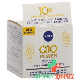 Nivea Visage Q10plus Anti Falten Tagescreme 50мл