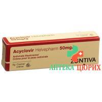 Ацикловир Хелвефарм крем 50 мг/г тюбик 5 г