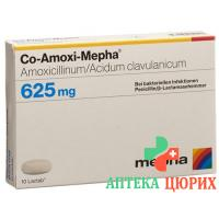 Ко-Амокси Мефа 625 мг 10 таблеток покрытых оболочкой