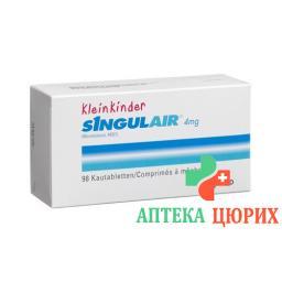 Сингуляр 4 мг  98жевательных таблеток для маленьких детей