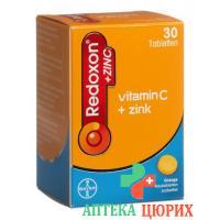 Редоксон Цинк 30 жевательных таблеток