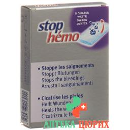 Stop Hemo Watte стерильный в пакетиках 5 штук