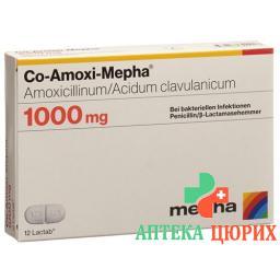 КО Амокси Мефа 1000 мг 12 таблеток покрытых пленочной оболочкой