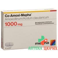 Ко-Амокси Мефа 1000 мг 20 таблеток покрытых оболочкой