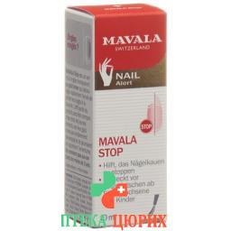 Mavala Stop 10мл